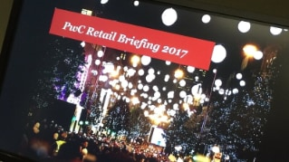 What's on the horizon for retailers in 2017?