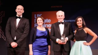 2016 UK Private Business Awards winners announced